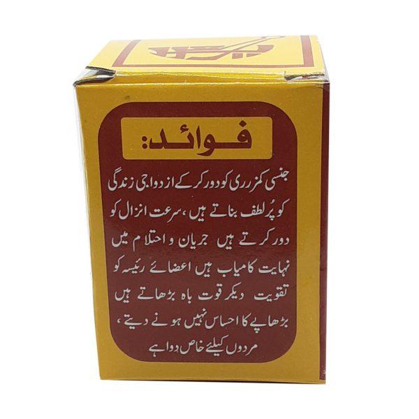 Maqvi Mumsik Khas 99 Capsules