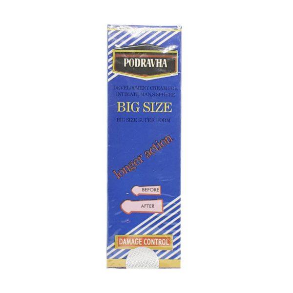 PODRAVHA Penis Enlargement Cream