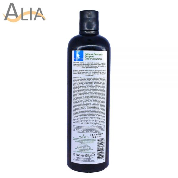 Hunca care laurel & garlic shampoo (700 ml) 1