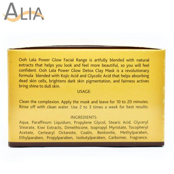 Ooh lala power glow whitening detox clay mask kiwi extracts 150g.