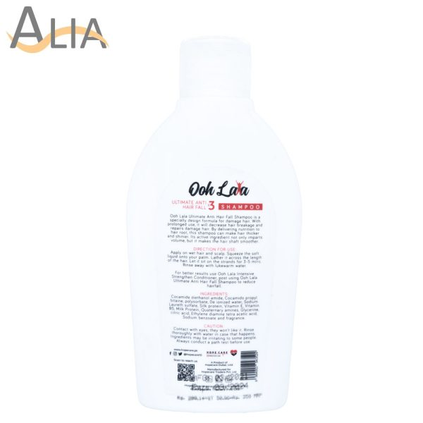Ooh lala ultimate anti hair fall x3 shampoo with silk protein 220ml.